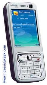 كيف يعمل جهاز الهاتف المحمول (الجوال) - الجزء الأول