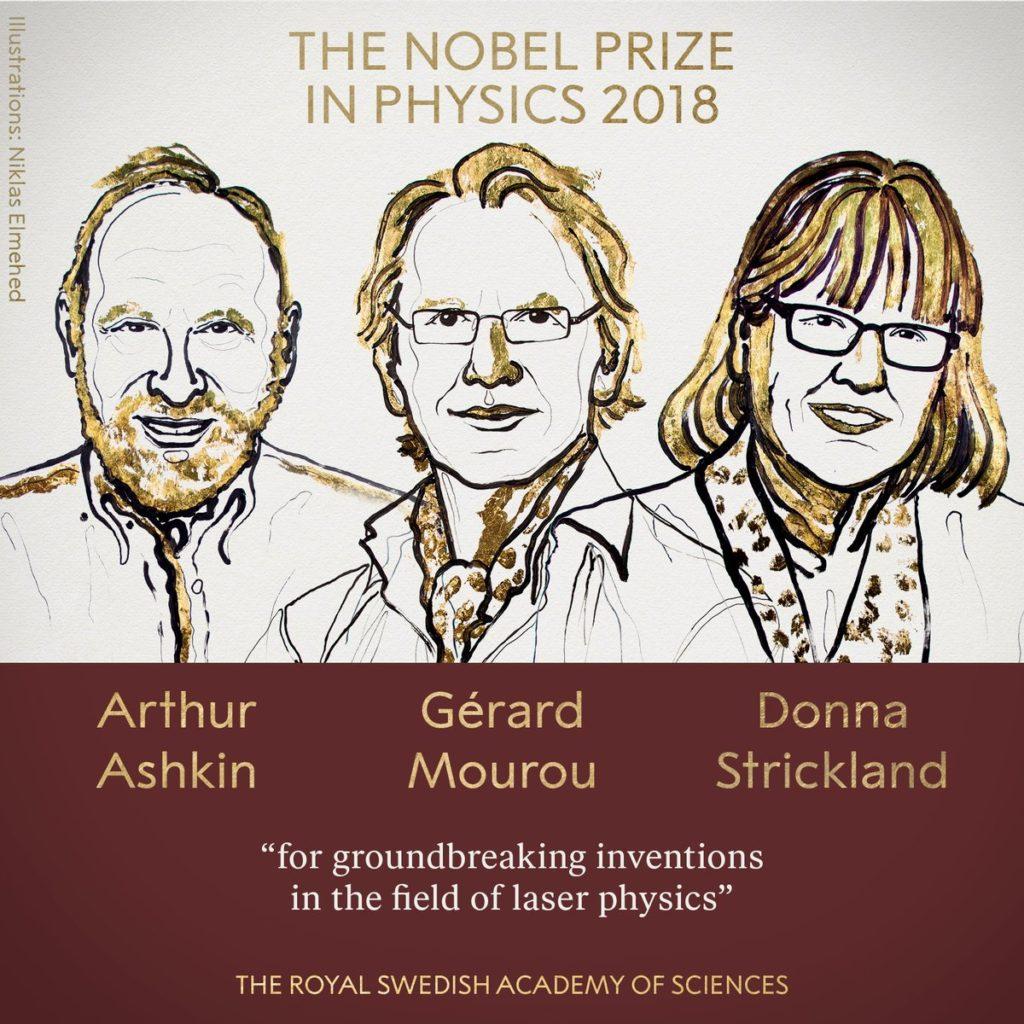 فوز ثلاثة من علماء الليزر بجائزة نوبل للفيزياء لعام 2018