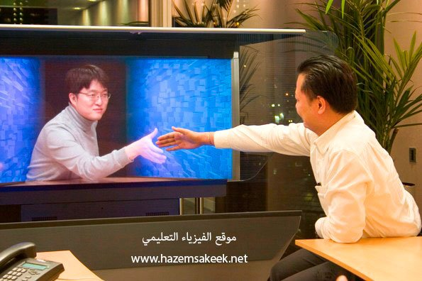 3d-telepresence-1