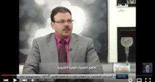 """حوار مع د. حازم سكيك حول الكتاب المرئي في برنامج """"هذا الصباح"""" على تلفزويون فلسطين"""