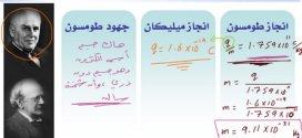 شرح المناهج السعودية على الإنترنت