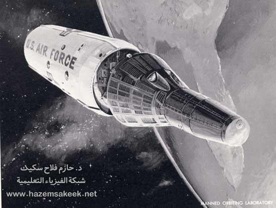 اخطر الأسلحة الفضائية
